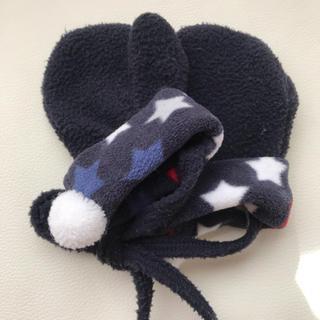 コムサイズム(COMME CA ISM)のコムサ ベビー用フリース手袋(手袋)