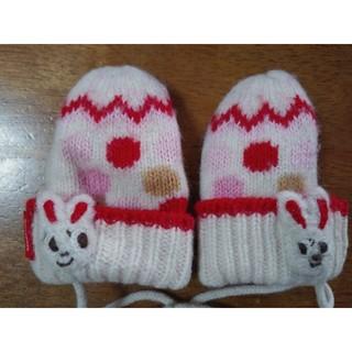ミキハウス(mikihouse)の☆ミキハウス ベビーミトン手袋☆(手袋)
