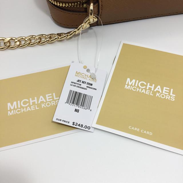 Michael Kors(マイケルコース)の新品 マイケルコース ショルダーバッグ ブラウン レディースのバッグ(ショルダーバッグ)の商品写真