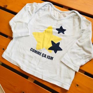 コムサイズム(COMME CA ISM)の【70】星柄コムサベビーロンT(Tシャツ)