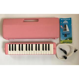 ヤマハ - ヤマハ ピアニカ 鍵盤ハーモニカ 取扱説明書付 P-32DP