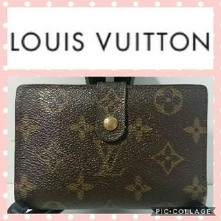 LOUIS VUITTON - ルイヴィトン 折り財布 M61663 ポルトフォイユ・ヴィエノワ モノグラム