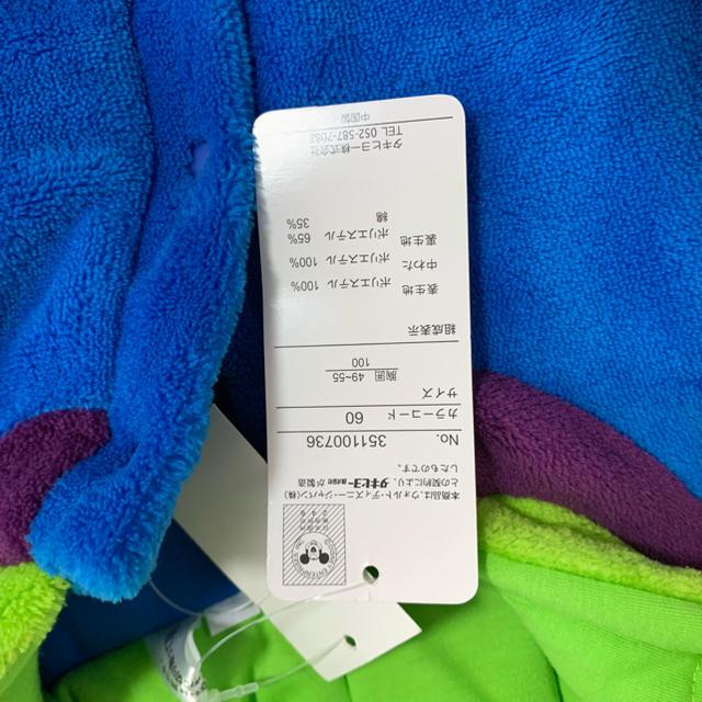 リトル・グリーン・メン(リトルグリーンメン)の新品!100cmトイストーリー エイリアン なりきりベスト キッズ/ベビー/マタニティのキッズ服 男の子用(90cm~)(ジャケット/上着)の商品写真