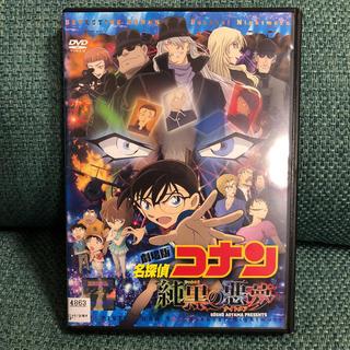 小学館 - 劇場版 名探偵コナン 純黒の悪夢 DVD レンタルアップ