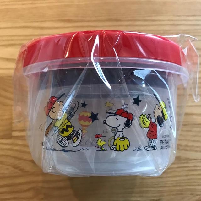 SNOOPY(スヌーピー)のスヌーピー タッパー 2個セット 新品未使用 エンタメ/ホビーのおもちゃ/ぬいぐるみ(キャラクターグッズ)の商品写真