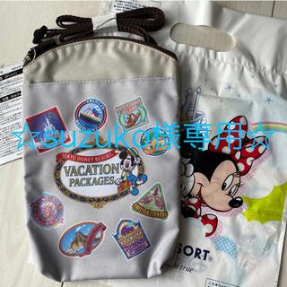 Disney - ディズニー☆チケットフォルダ