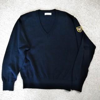 横浜隼人高校の女子用セーター  LL 美品