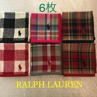Ralph Lauren - ラルフローレン  タオルハンカチ  6枚