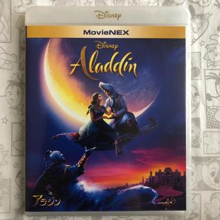 Disney - 未使用『アラジン実写版』DVD&純正ケース
