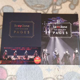 Sexy Zone - Sexy Zone LIVE TOUR 2019 PAGES(初回限定盤)
