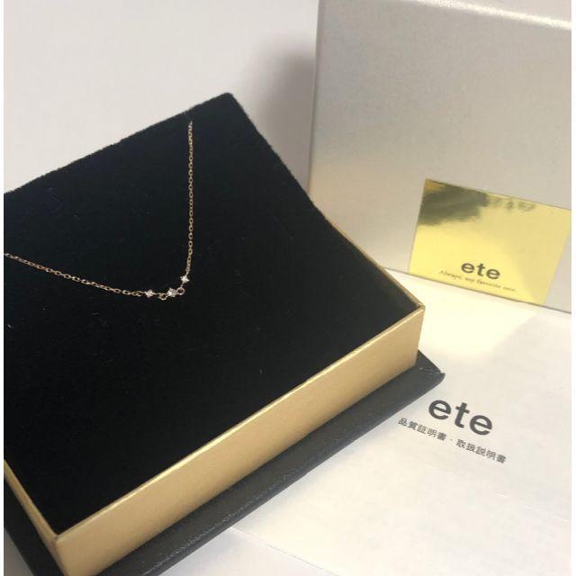 ete(エテ)のエテ ete K18YG ダイヤ 3ピース ブレスレット 保証書 箱付 レディースのアクセサリー(ブレスレット/バングル)の商品写真
