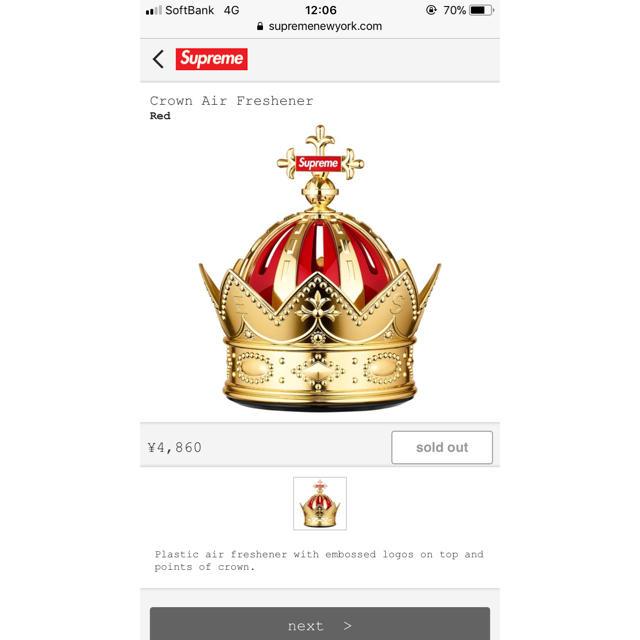Supreme(シュプリーム)のSupreme Crown Air Freshener メンズのファッション小物(その他)の商品写真