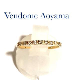 Vendome Aoyama - ヴァンドーム青山 K18YG ダイヤ エタニティ リング 0.11ct