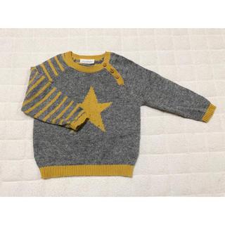 NEXT - 星とボーダーのセーター