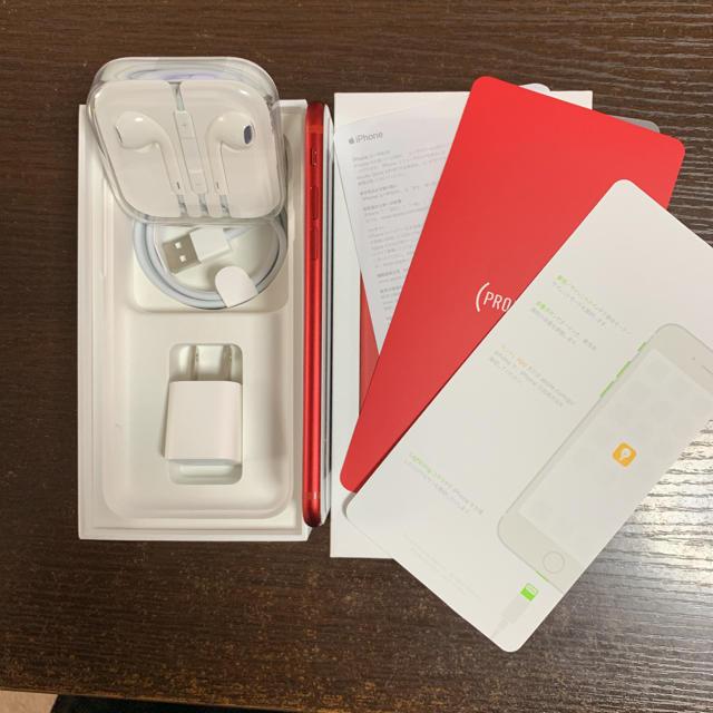 iPhone(アイフォーン)のiPhone7 レッド 128GB キズ汚れ無し美品箱イヤホン充電ケーブル取説付 スマホ/家電/カメラのスマートフォン/携帯電話(スマートフォン本体)の商品写真