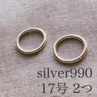 silver990 リング 17号 シルバー990 2つ リング 指輪 新品(リング(指輪))