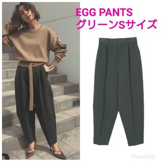 Ameri VINTAGE - 【完売】アメリヴィンテージ EGG  PANTS