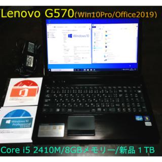 Core i5 2410M/8GBメモリー/1TB 新品HDD