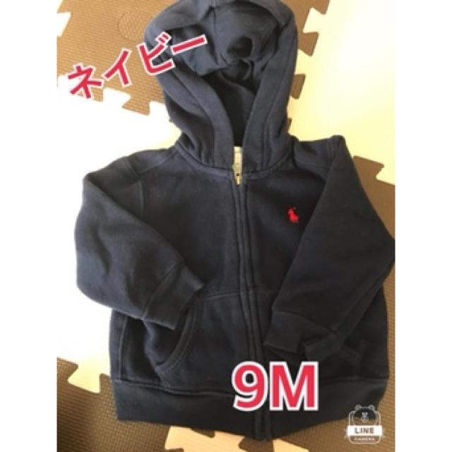 Ralph Lauren(ラルフローレン)のラルフローレン パーカー 9M キッズ/ベビー/マタニティのベビー服(~85cm)(トレーナー)の商品写真