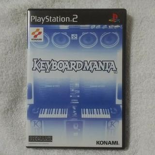 プレイステーション2(PlayStation2)のPS2 キーボードマニア KEYBOARD MANIA(家庭用ゲームソフト)