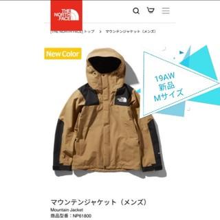 THE NORTH FACE - 新品Mサイズ マウンテンジャケット BK
