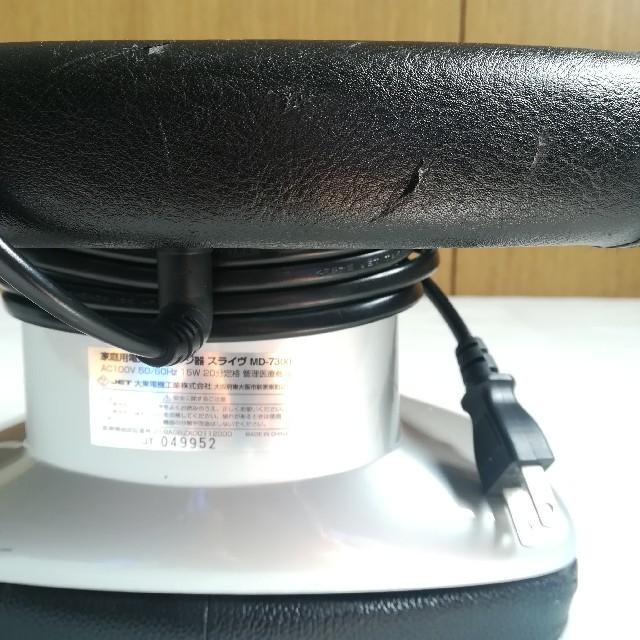 中古★スライブ アクセルバイブ MD-7300/スライヴ thrive スマホ/家電/カメラの美容/健康(マッサージ機)の商品写真