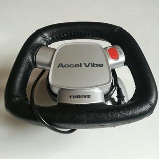 中古★スライブ アクセルバイブ MD-7300/スライヴ thrive