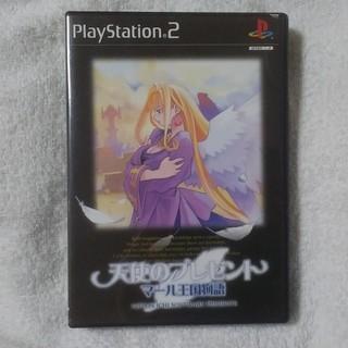 プレイステーション2(PlayStation2)のPS2 天使のプレゼント マール王国物語(家庭用ゲームソフト)
