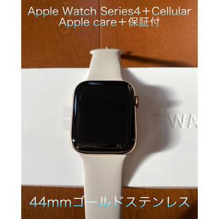 アップルウォッチ(Apple Watch)のApple Watch Series 4 44mm ゴールドステンレスケース(腕時計(デジタル))