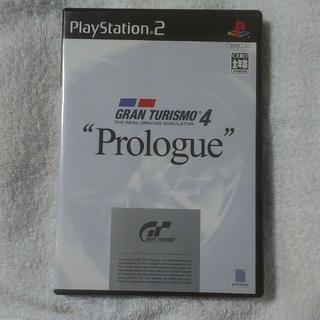 プレイステーション2(PlayStation2)のPS2 グランツーリスモ4 GRAN TURISMO4 Prologue(携帯用ゲームソフト)