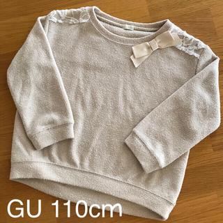 GU - GU トレーナー