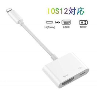 iPhone hdmi 変換 ケーブル iphone テレビ