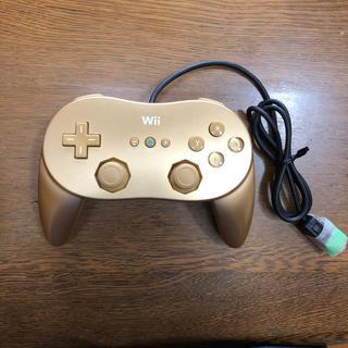 ウィー(Wii)のWii ゴールデンクラシックコントローラーPRO(その他)
