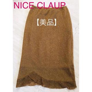 NICE CLAUP - ナイスクラップ タイトスカート レーススカート 大人可愛い!