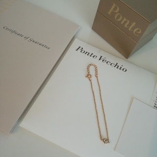 ポンテヴェキオ(PonteVecchio)のポンテヴェキオ ブレスレット K18 ハート ティファニー agate(ブレスレット/バングル)