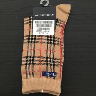 BURBERRY - BURBERRYバーバリー16-18㎝ベージュ靴下
