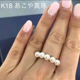 【お値下げ♡】K18YG あこや真珠5連リング(リング(指輪))