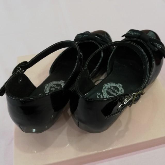 Shirley Temple(シャーリーテンプル)のシャーリーテンプル エナメルリボンシューズ 22cm キッズ/ベビー/マタニティのキッズ靴/シューズ(15cm~)(フォーマルシューズ)の商品写真