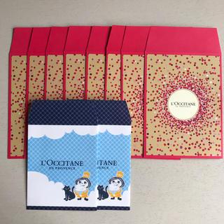 L'OCCITANE - ロクシタンショップ袋セット!ピンク8枚ブルー2枚