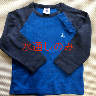 PETIT BATEAU - 【ほぼ未使用】プチバトー長袖Tシャツ