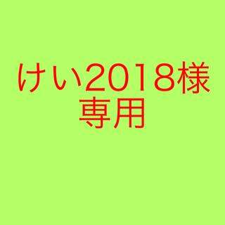 シャインマスカット 長野県産
