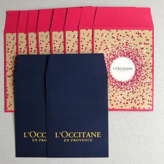 L'OCCITANE - ロクシタンショップ袋セット!ピンク8枚ネイビー2枚