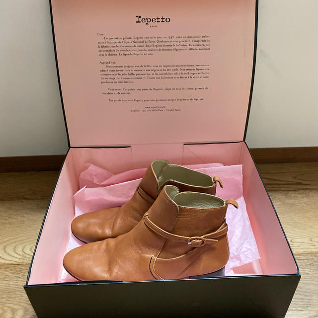 repetto(レペット)のrepetto レペット ショートブーツ ブラウン 38 23.5cm レディースの靴/シューズ(ブーツ)の商品写真