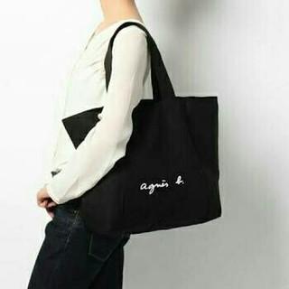 agnes b. - 最後値下げ アニエスベートートバック ブラック