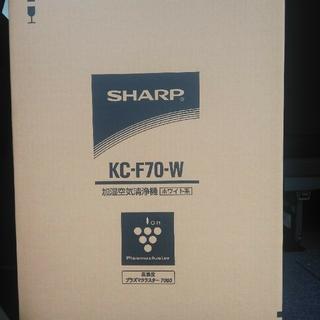 シャープ(SHARP)の新品未使用 空気清浄機31畳までkc-f70-w (ホワイト(空気清浄器)