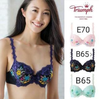 Triumph - Triumph★新品セール7700円➡️プレミアムデザインブラ☆B65 ブラック