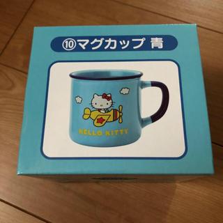 サンリオ - 新品 マグカップ キティ