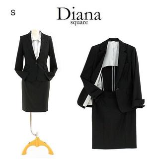 新品 S コナカ Diana WASHABLE & STRETCH 黒スーツ
