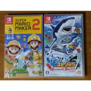 Nintendo Switch - マリオメーカー2 釣りスピ セット 新品