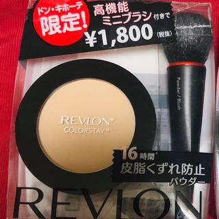 REVLON - レブロン💛 カラーステイ プレストパウダー N ミニブラシ付き★